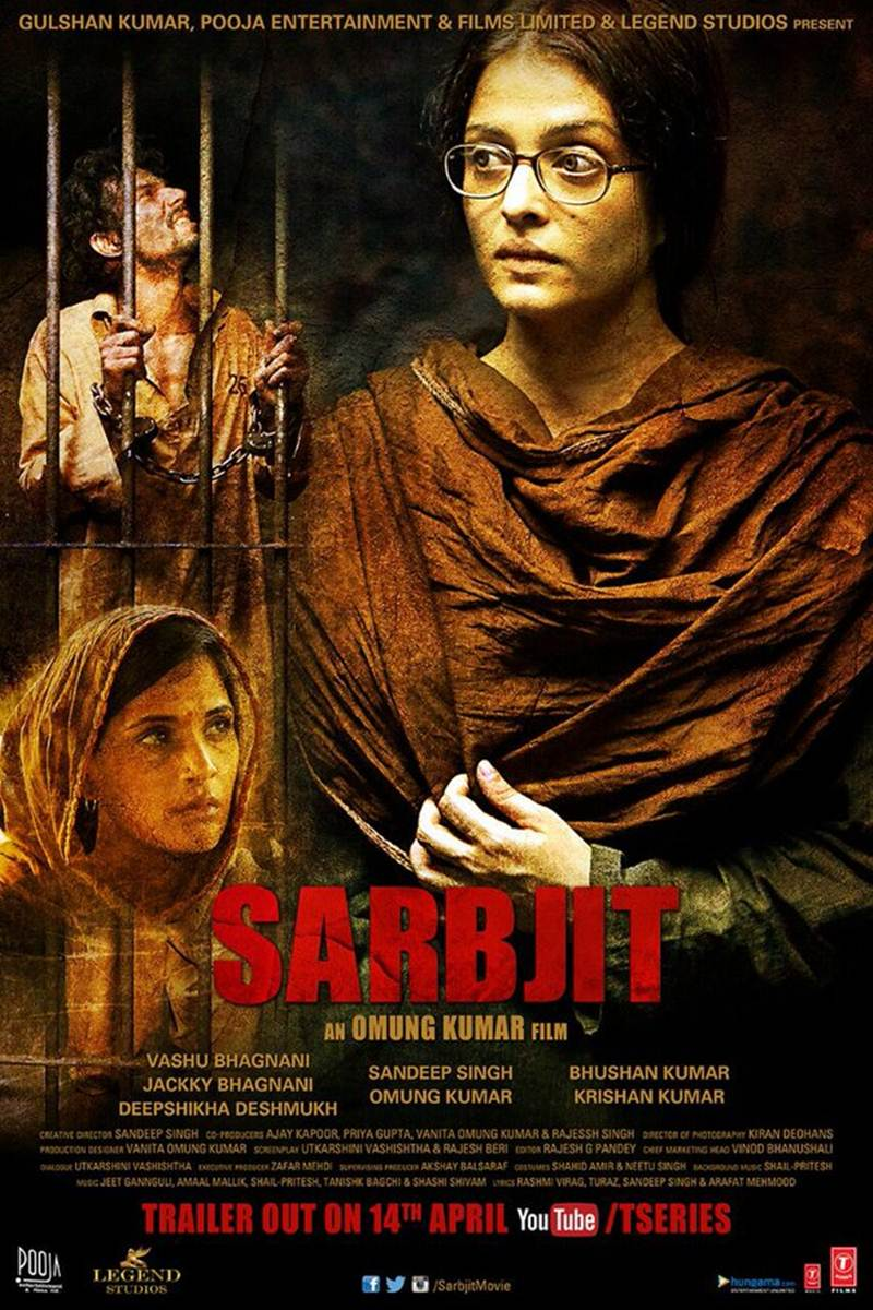 New Sarbjit Posters look so powerful, trailer will be out on 14th April- Sarbjit Poster 4