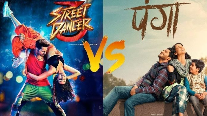 Box Office: Panga, Street Dancer 3D 5th Day Collection, 1st Tuesday Report